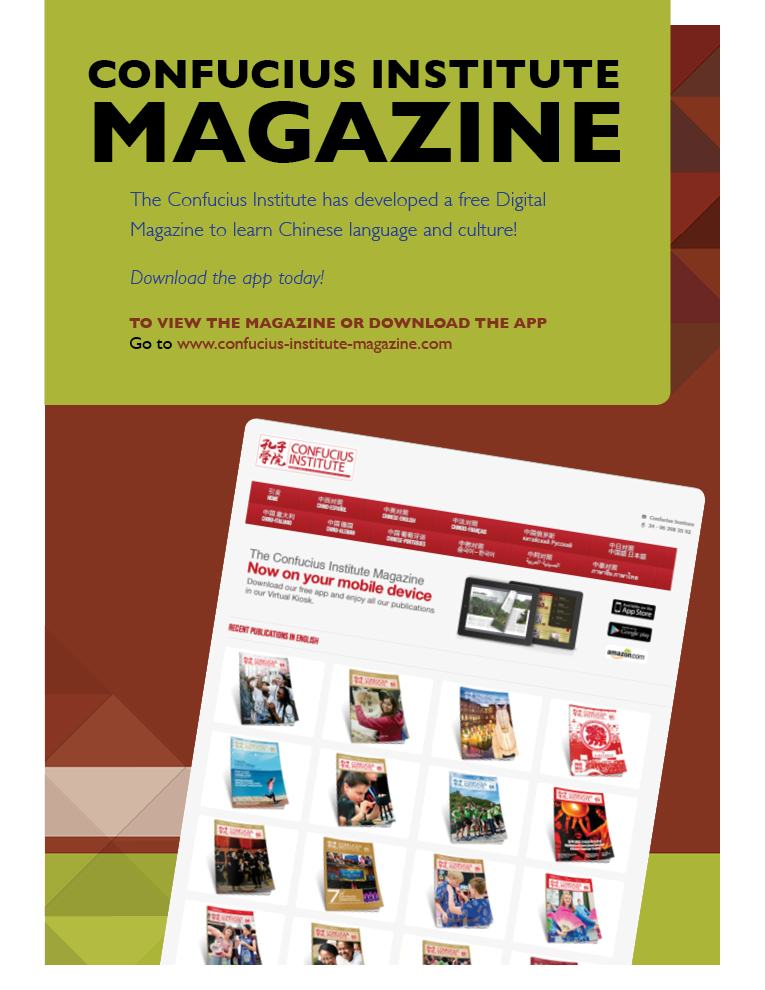 graphic with text and images of CI Magazine app