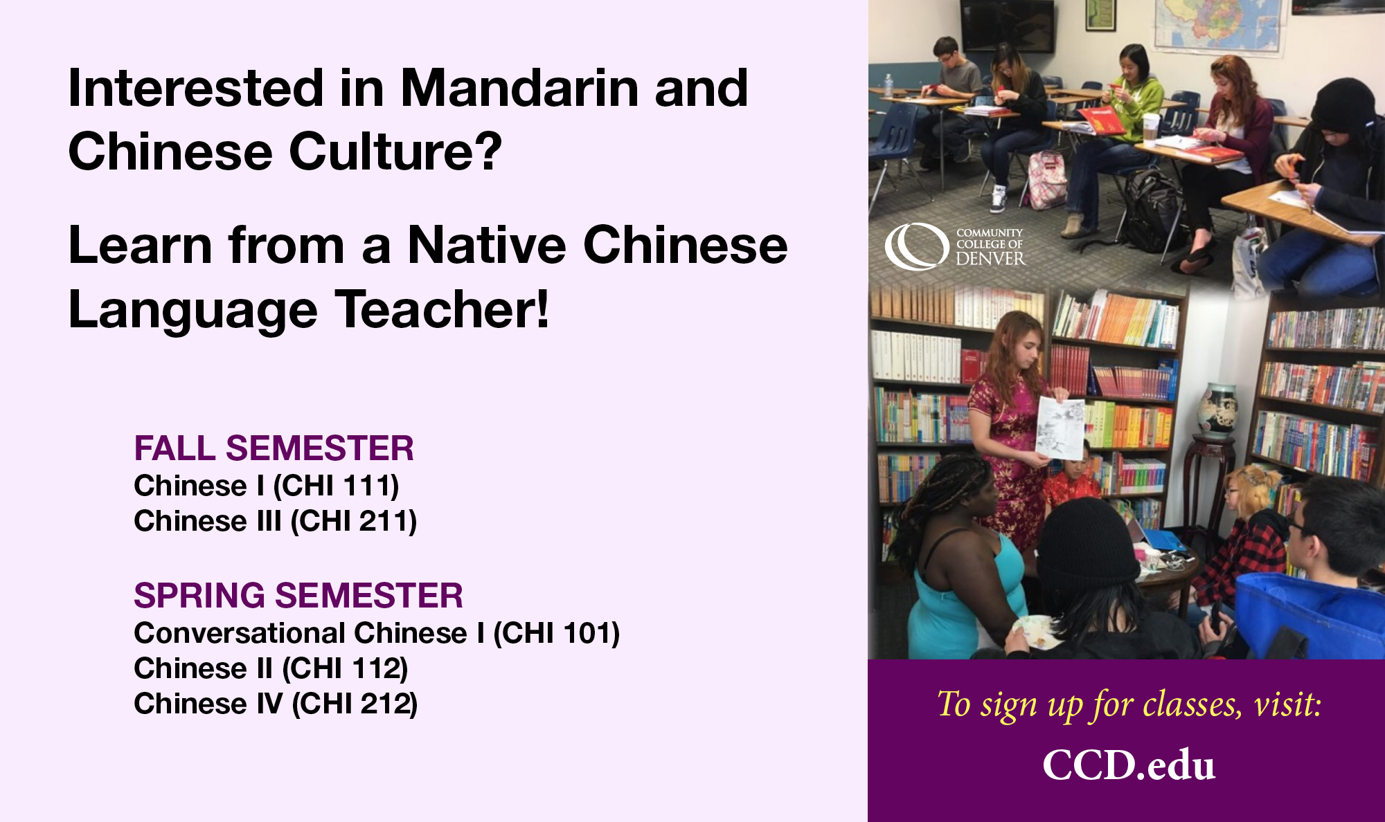 Interested in Mandarin and Chinese Culture? Sign up for Classes at ccd.edu!