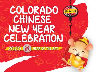 2020 Chinese New Year