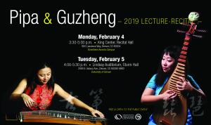 poster for Chinese music recital