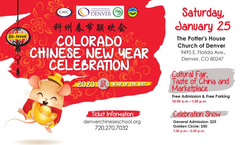 image of Chinese New Year flyer can be found in Confucius Insitute website calendar