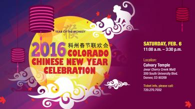purple poster of Colorado Chinese New Year Celebration